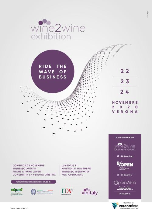 adv_w2w_exhibition